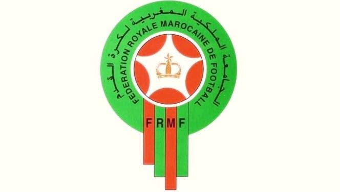 frmf_logo